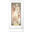 Nástenný kalendár Alfons Mucha 2022, 33 × 64 cm