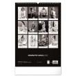 Nástenný kalendár Romantic Girls – Martin Šebesta 2022, 33 × 46 cm