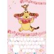 W. Disney Medvedík Pú - kalendár so samolepkami na stenu, 33 x 46 cm